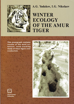 Winter Ecology Cover